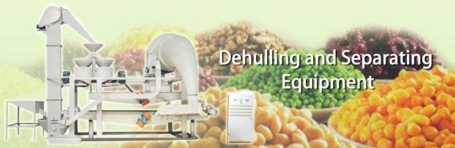 Fresh / Green Bean Peeling Machine on Hot Sale