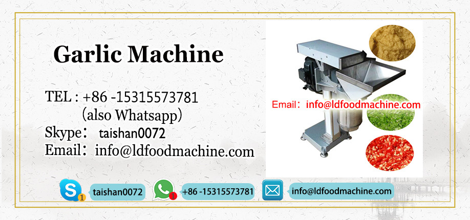 stainless steel sea food dryer from LD factory directly