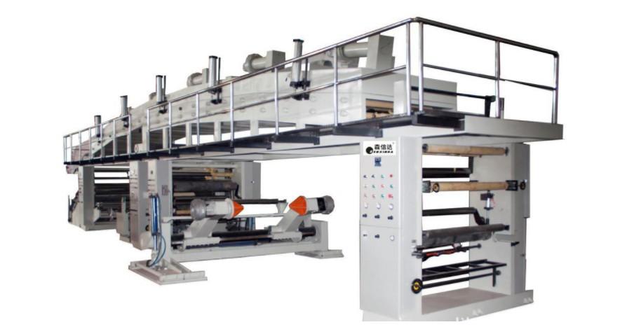 Development of multifunctional coating machine