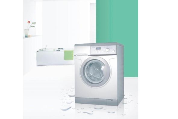 Drop simulation analysis of washing machine package