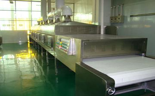 Wolfberry Microwave Vacuum Drying Minchine