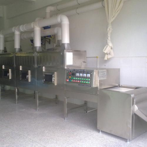 Edible Oil Refining Microwave Drying Machine