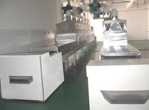 Crude Oil Refinery Plant Microwave Drying Machine