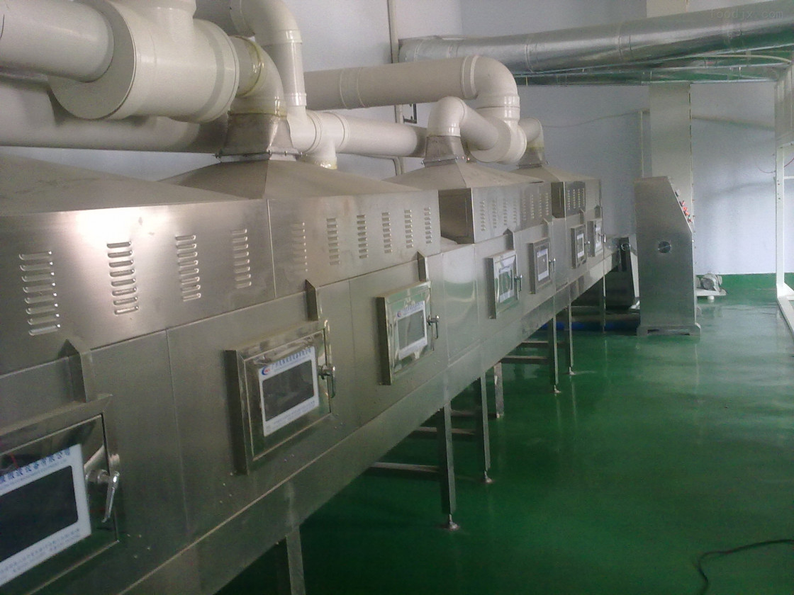Microwave Herb Drying Sterilization Equipment