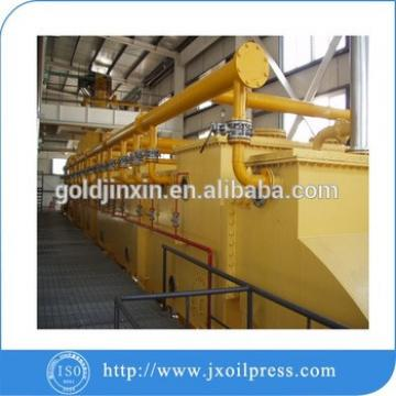 300Tons per day Edible oil processing machinery supply price.