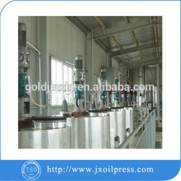 High output refined palm oil machine