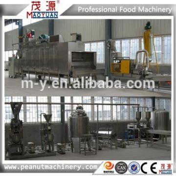 Industrial peanut butter production Line Manufacturer-0086-13583574731