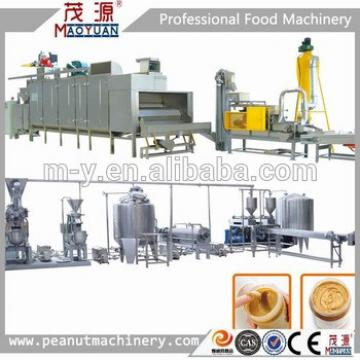 HSJ Peanut butter making machine