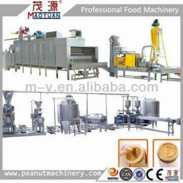 top quality HSJ automatic peanut butter making machine