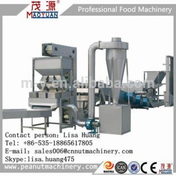 600kg/hr blanched peanut making machine --- 100% manufacture