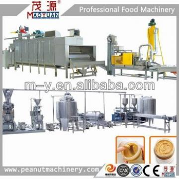 Manufactuer --Hot sale 450kg/hr peanut butter production line