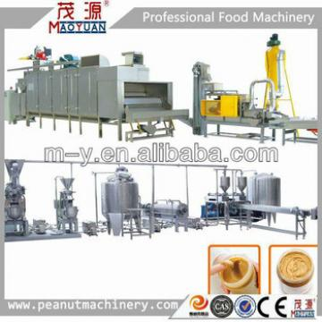 high quality peanut butter processing machine