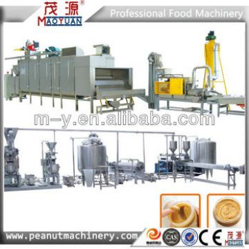 2015 complete peanut butter producion line China