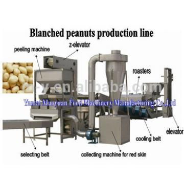 high capacity peanut powder making machine manufacture