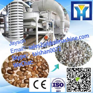 Industrial Horizontal continuous | Dry Powder Ribbon Blender Mixer