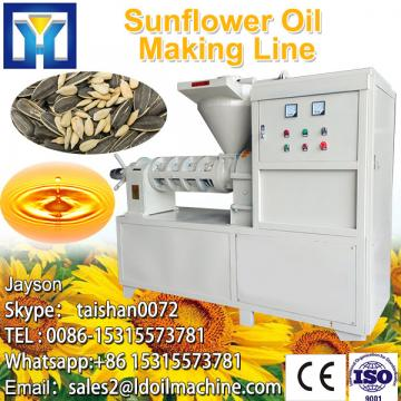 2014 High quality sunflower oil production plant