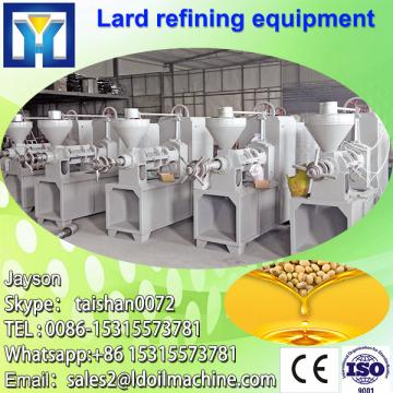 Perfect performance sunflower oil making machine