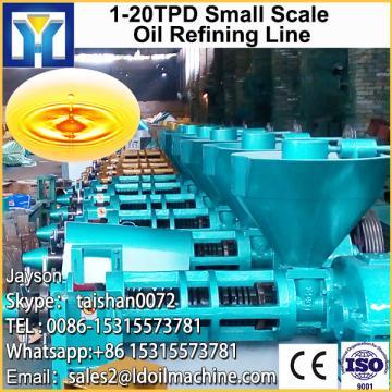 Good quality vegetable oil refining plant edible oil deodorizing machine