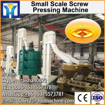 The newest technoloLD crude rice bran oil refinery equipment with CE and ISO