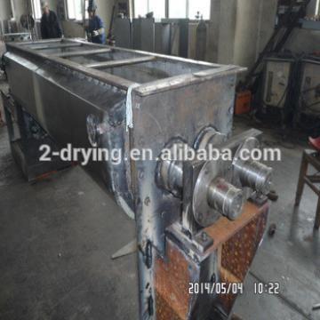 Iron sulfide paddle Dryer