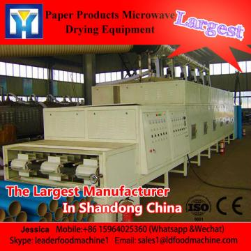 Factory Price Green Tea Leaf Drying Machine Made in China