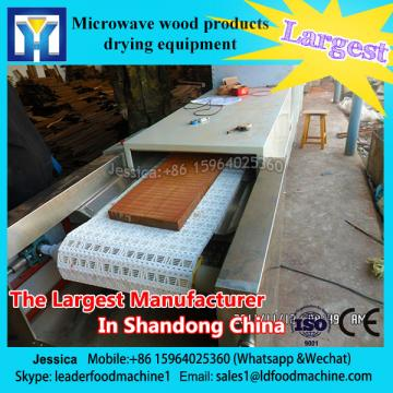 New design hot sell Tea leaf drying machine