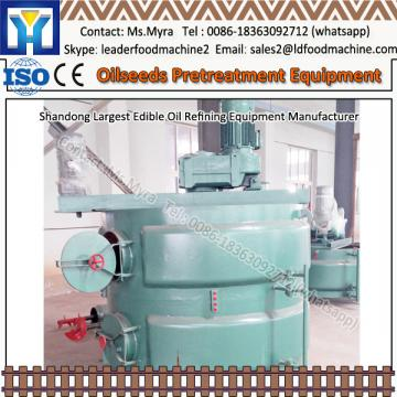 New Design Palm Oil Processing Machines Nigeria Made In China