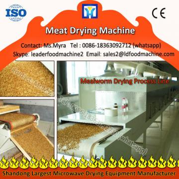 Industrisal Food Dehydrator/High Efficiency Nutmeg Microwave Dryer And Sterilizer Machine