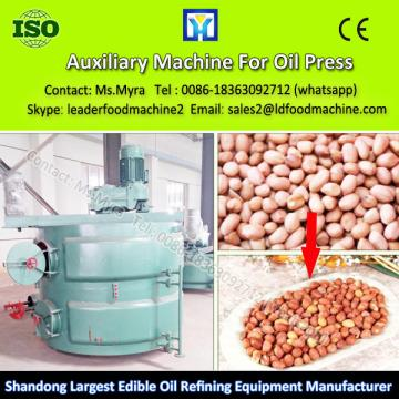 High Oil Yield Rate Cotton Seed Oil Production Equipment