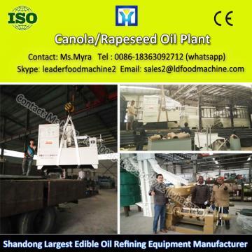 200-2000T/D palm oil machine