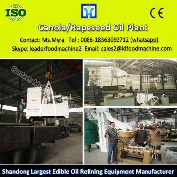 cooking oil manufacturing machine