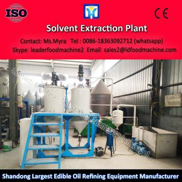 High quality sunflower cake solvent extraction equipment for sunflower oil