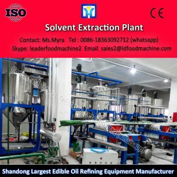 New design soybean oil press