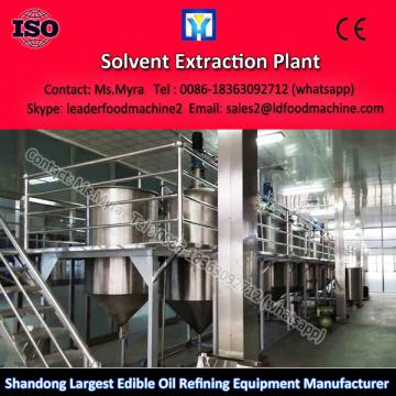 Oil making line castor bean oil processing machine