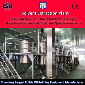 Pre-pressing leaching refine electric edible oil press