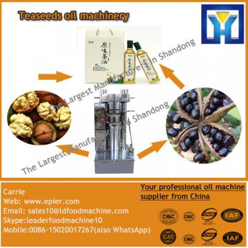 2016 Hot selling palm oil refinery plant