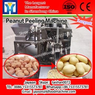 200kg/h Dry LLDe Kidney Bean Peeling machinery