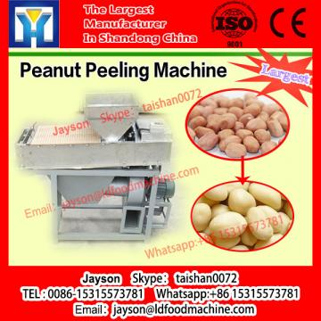 Green pea peeling machinery with CE