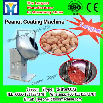 grass seed coating machinery