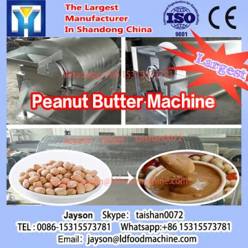 multifunctional Chili Crusher machinery