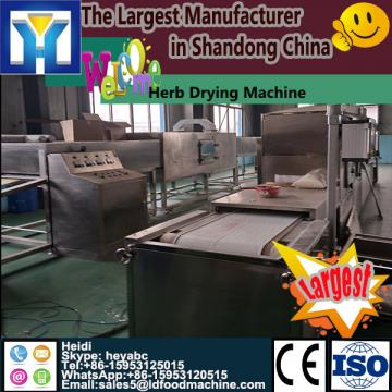 Food processing machine for herbs small vegetable washing machine
