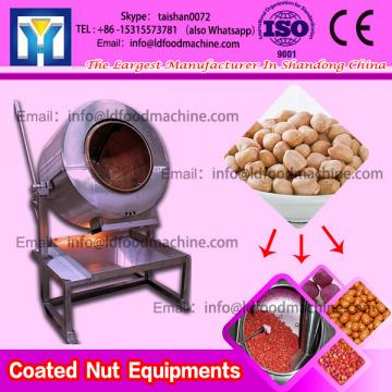 Snack seasoning machinery coating pan for flavor applying