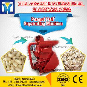 Ice cream Tapping Peanut Cutting Chopper Grain Nuts Broken Chopping machinery