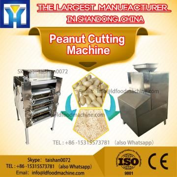 1.5kw Stainless Steel Peanut Cutting machinery 300kg / h 4 - 6kg / cm2