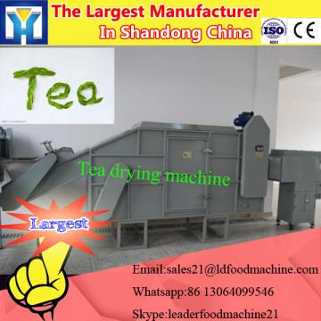 Good effect 60KW microwave nutrition powder sterilize machine
