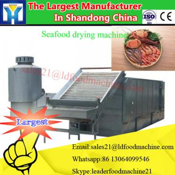 2017 hot selling microwave spices fast and clean dryer