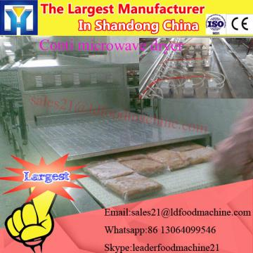 Industrial Roasted Almonds Drying Equipment