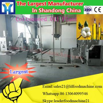 Screw type soya oil expeller machine