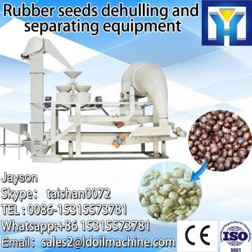 Small type rice dehusking machine