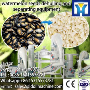 Small type mini rice bran oil mill plant